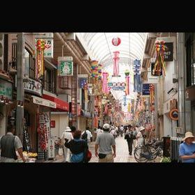 Musashi Koyama Shopping Street Palm
