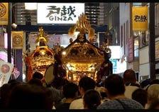 Togoshi Ginza Shotengai