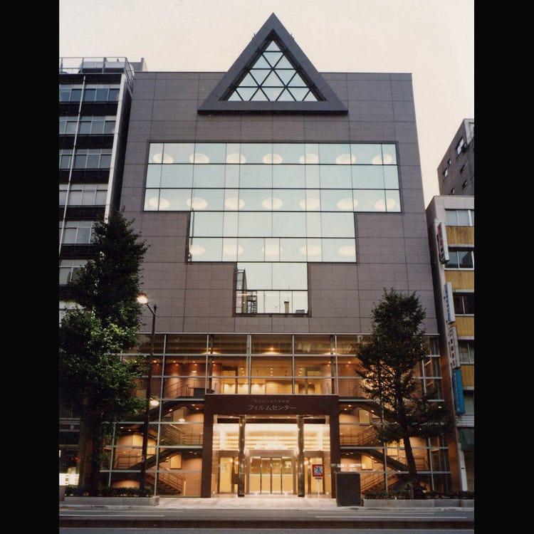 東京國立近代美術館膠片中心
