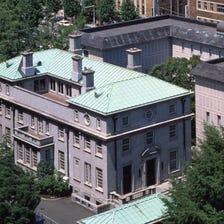 Yokohama Archives of History