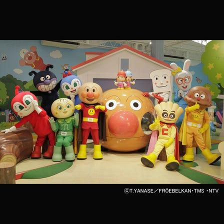 橫濱麵包超人兒童博物館&購物商場