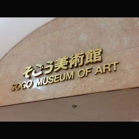 SOGOU美术馆