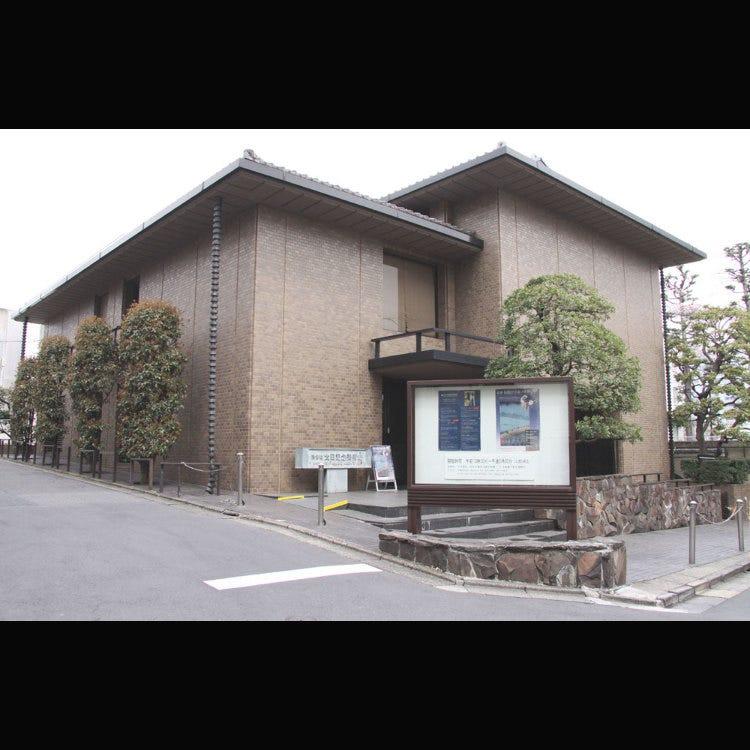 太田纪念美术馆