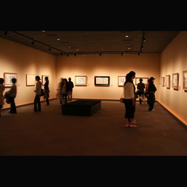 Mitsuo Aida Museum