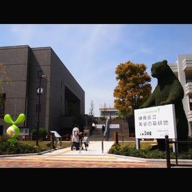 練馬區立美術館