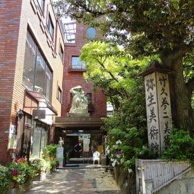 弥生美術館