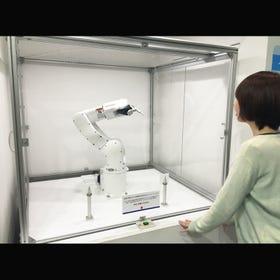 TEPIA 尖端技术馆