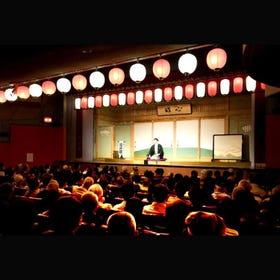 淺草演藝廳(Asakusa Engei Hall)