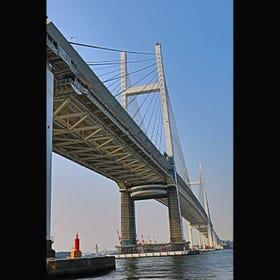 横滨港湾大桥
