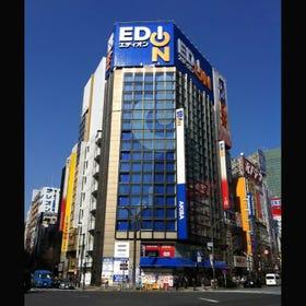 Edion Akiba