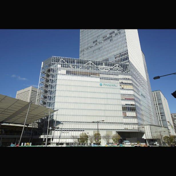 Daimaru Tokyo