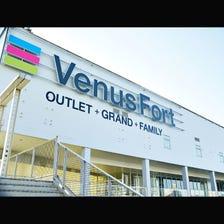 VenusFort