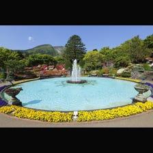 Hakone Gora Park