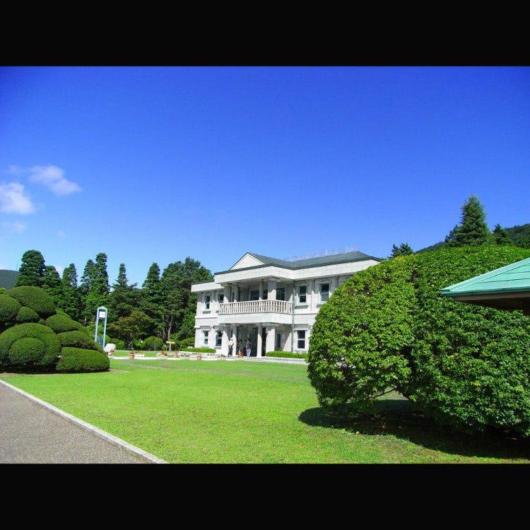 Onshi Hakone Park