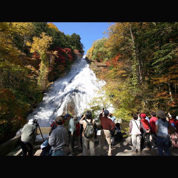 Yu Waterfall