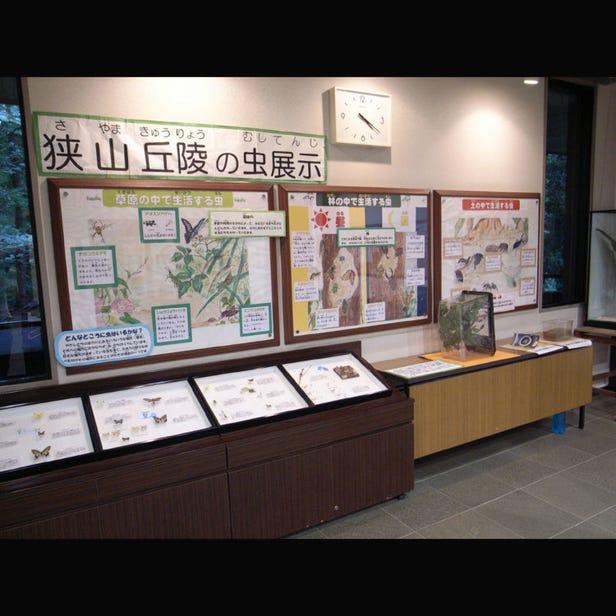 埼玉县狭山丘陵生态接触之乡游客中心