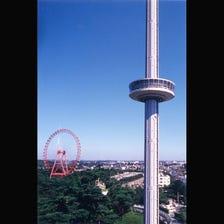 Seibuen Amusement Park