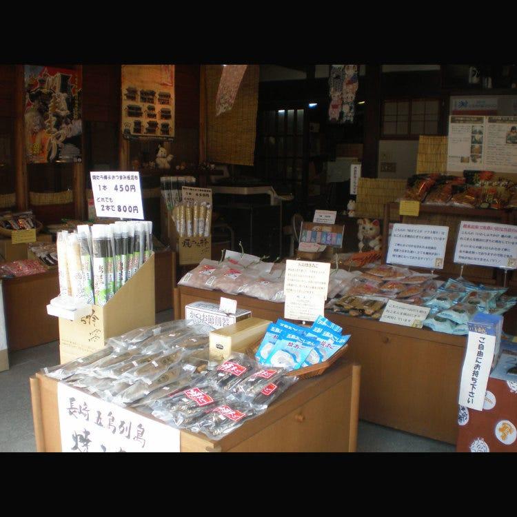 Nakaichi Main Store