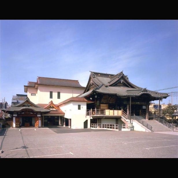 Naritasan Kawagoe Betsuin