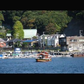 浦贺的渡船