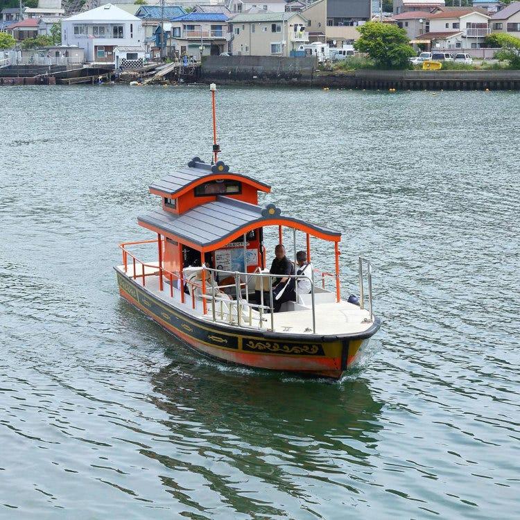 Uraga no Watashi