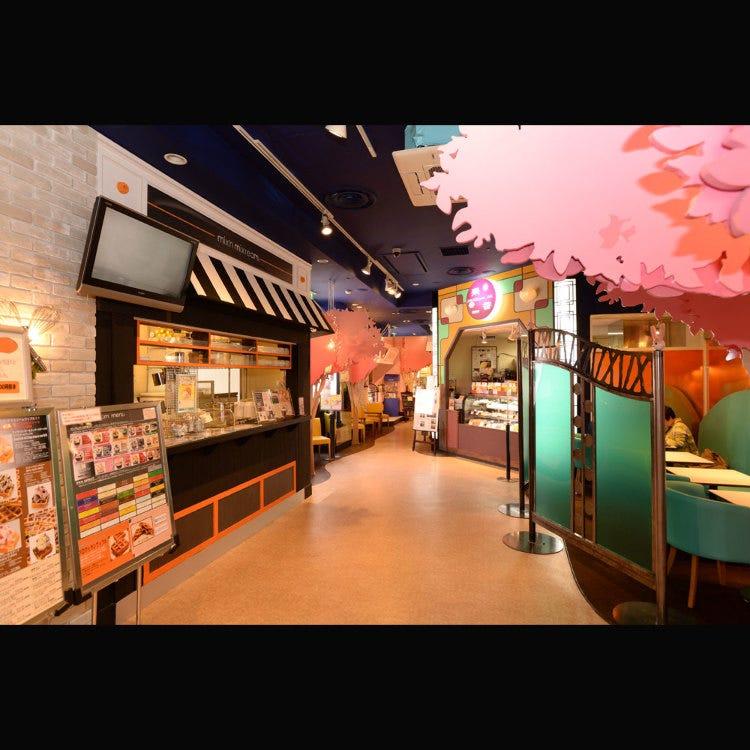 Jiyugaoka Sweets Forest