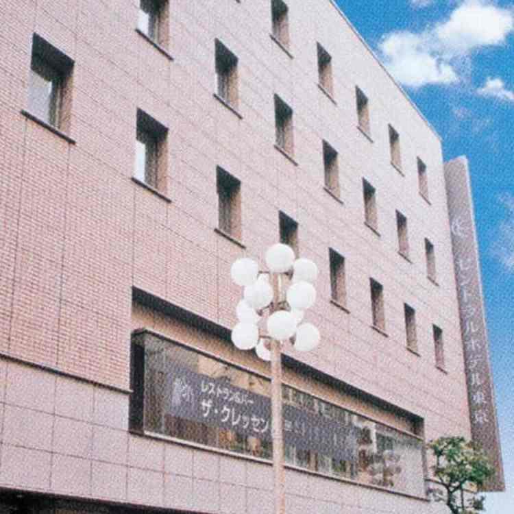 Central Hotel Tokyo