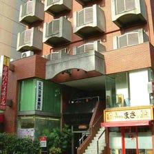 Shinjuku Urban Hotel
