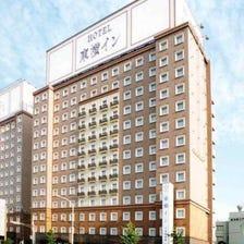 Toyoko Inn Haneda Airport 1