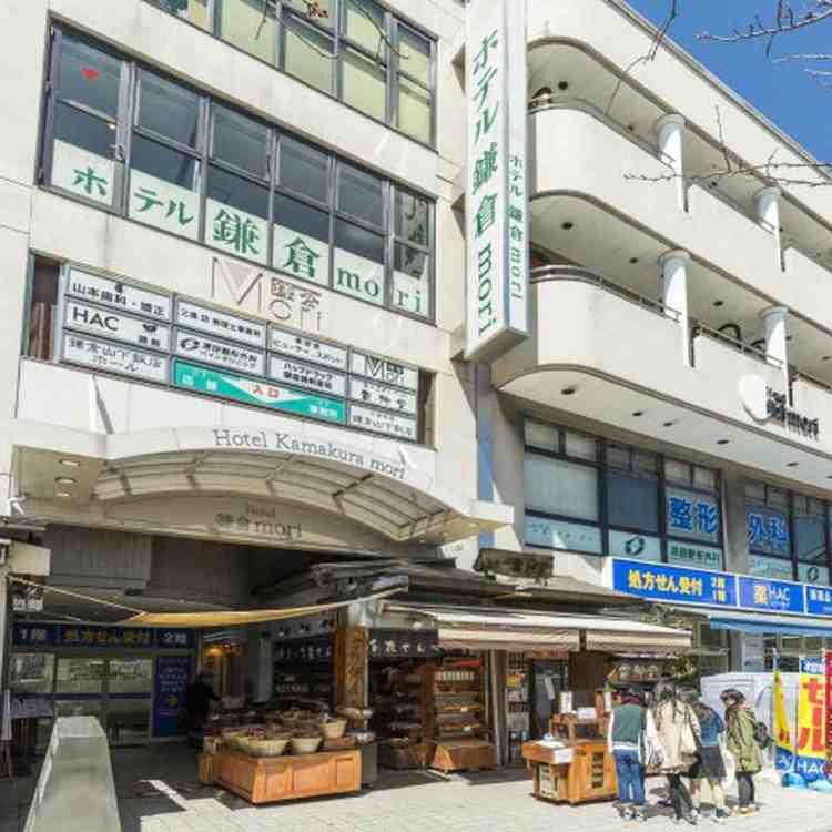 Hotel Kamakura Mori