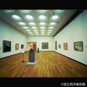 国立西洋美术馆