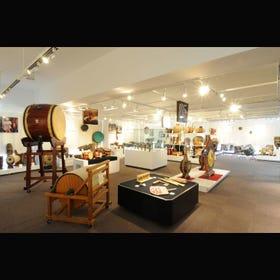 Drum Museum (Taiko Kan)