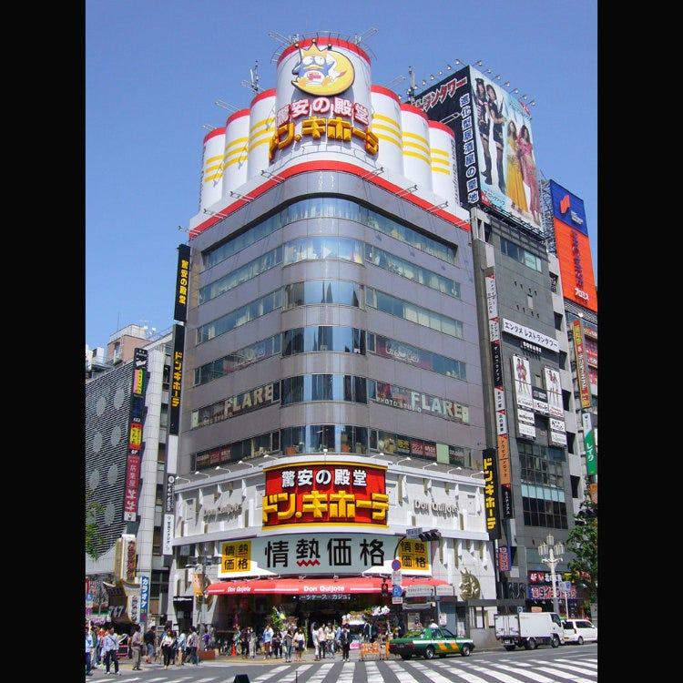 唐吉軻德 新宿東口本店