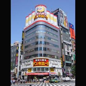 ドン・キホーテ 新宿東口本店