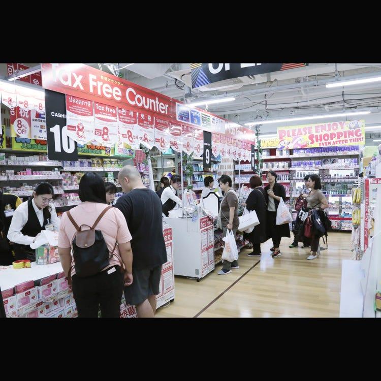 MEGAドン・キホーテ渋谷本店