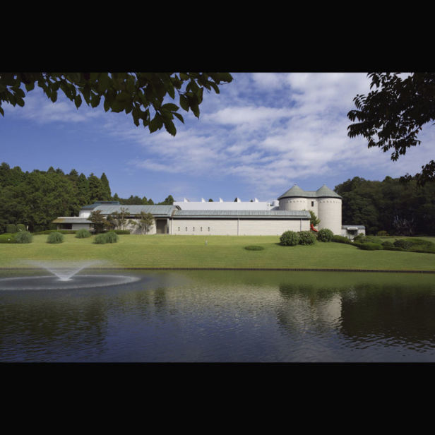 DIC川村记念美术馆