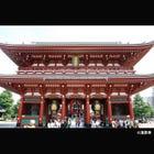 Hozomon Gate