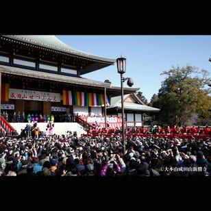 Naritasan Shinshoji Temple
