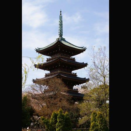 Five-story Pagoda of Former Kan'ei-ji Temple