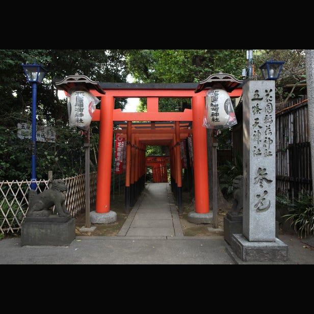 五条天神社 花园稻荷神社
