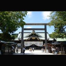 Yasukuni Shrine