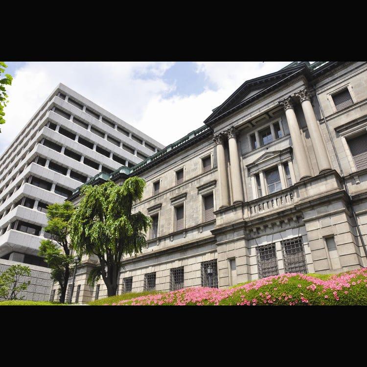 日本銀行本店