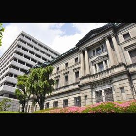 日本銀行總部