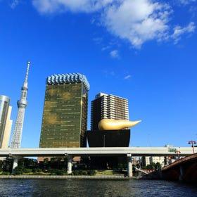 Asahi Group Headquarters