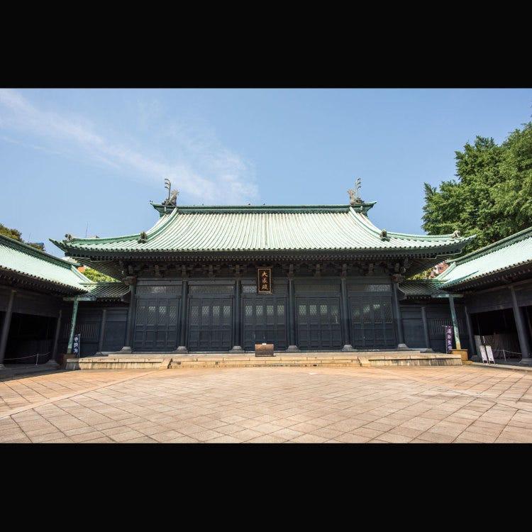 유시마 성당