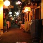 新宿花園Golden街