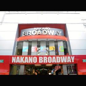 Nakano Broadway