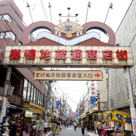 Jizo Dori Shopping Street