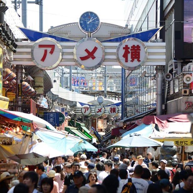阿美横商店街