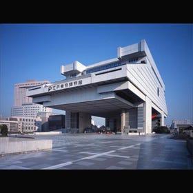 Edo-Tokyo Museum